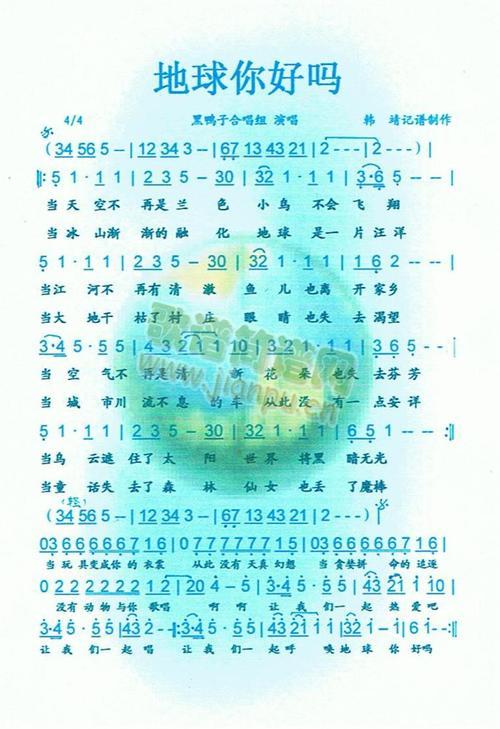 牵手百年-曾巍(MP3歌词/LRC歌词) lrc歌词下载 第1张