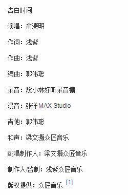 时光故事-jang(MP3歌词/LRC歌词) lrc歌词下载 第1张