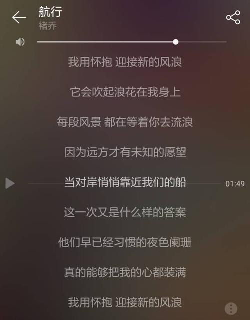 给我一个分手理由-姜鹏(MP3歌词/LRC歌词) lrc歌词下载 第2张