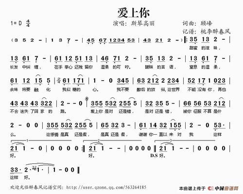 爱太累-顾峰(MP3歌词/LRC歌词) lrc歌词下载 第3张