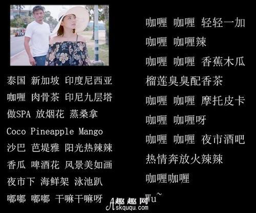 I Love You-陈曦(MP3歌词/LRC歌词) lrc歌词下载 第2张