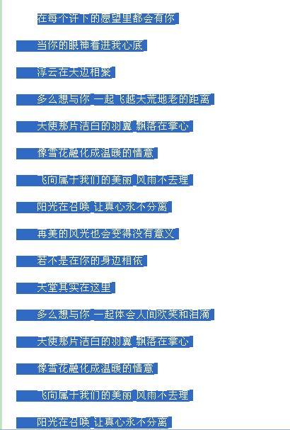 宝贝回来吧-袁春雷(MP3歌词/LRC歌词) lrc歌词下载 第2张
