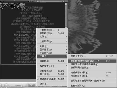 热咖啡-咻比嘟华(MP3歌词/LRC歌词) lrc歌词下载 第2张