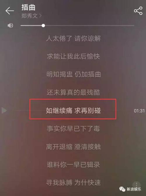 男人世界-许志安(MP3歌词/LRC歌词) lrc歌词下载 第2张