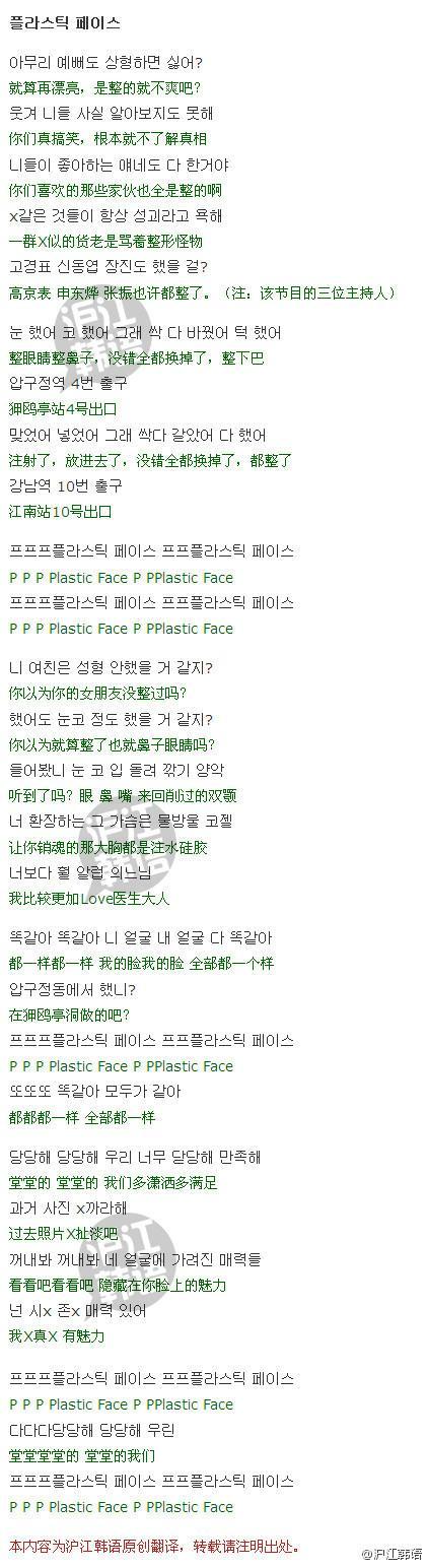 QS-裘斯(MP3歌词/LRC歌词) lrc歌词下载 第1张