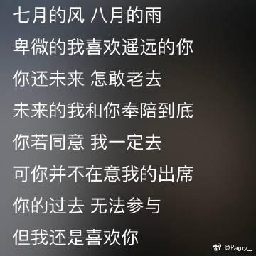 卑微恋情-冯增辉&shelly佳(MP3歌词/LRC歌词) lrc歌词下载 第1张