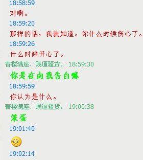 离不开寂寞-易欣(MP3歌词/LRC歌词) lrc歌词下载 第1张