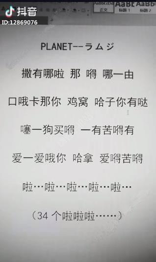 氾滥-余文乐(MP3歌词/LRC歌词) lrc歌词下载 第2张