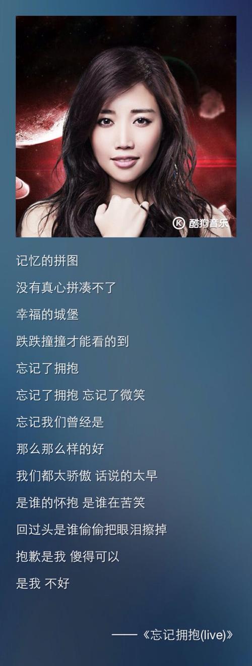 不是不满足-A-Lin(黄丽玲)(MP3歌词/LRC歌词) lrc歌词下载 第1张