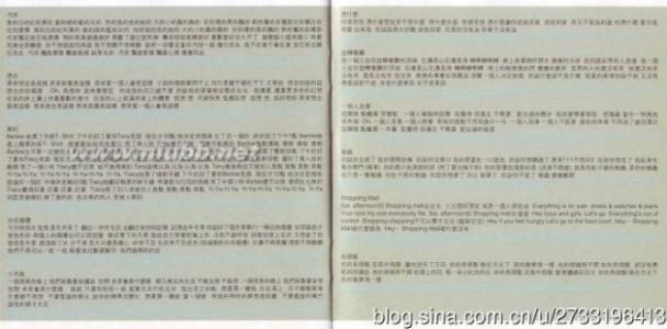 雪-许哲佩(MP3歌词/LRC歌词) lrc歌词下载 第3张