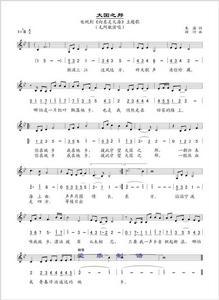 最伤感的人-小山(MP3歌词/LRC歌词) lrc歌词下载 第3张