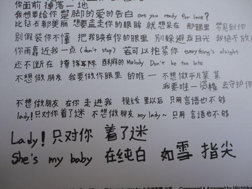 幸福的毒药-魏庆枫(MP3歌词/LRC歌词) lrc歌词下载 第1张