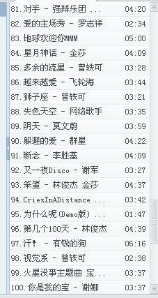 夜光-陈思彤(MP3歌词/LRC歌词) lrc歌词下载 第1张
