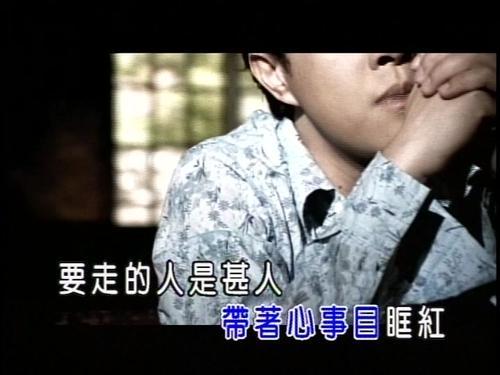 伤感情-翁立友(MP3歌词/LRC歌词) lrc歌词下载 第3张