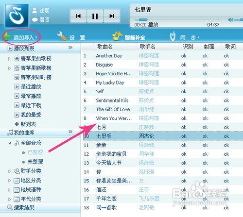 亚洲美-王若希(MP3歌词/LRC歌词) lrc歌词下载 第3张