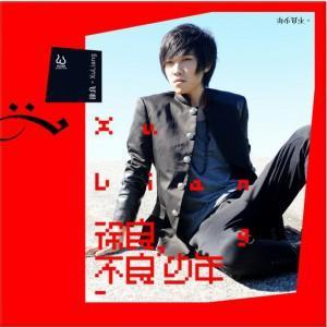 花街-金山(MP3歌词/LRC歌词) lrc歌词下载 第3张