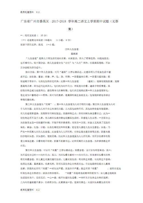 燕归季节-幽谷晓兰VS酷开王子(MP3歌词/LRC歌词) lrc歌词下载 第2张