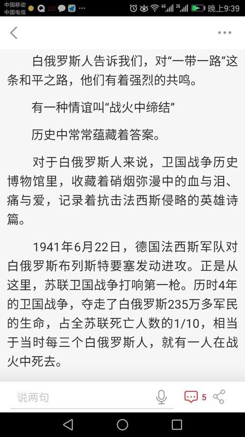 七月一号-游鸿明(MP3歌词/LRC歌词) lrc歌词下载 第1张