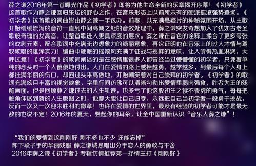 将你埋葬-Kx小凯(MP3歌词/LRC歌词) lrc歌词下载 第3张