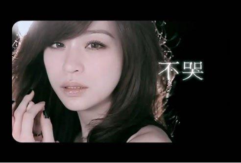 不哭-王心凌(MP3歌词/LRC歌词) lrc歌词下载 第1张