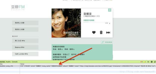 想牵你的手-黄楚权(MP3歌词/LRC歌词) lrc歌词下载 第2张