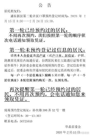 回家乡-刘敏(小米)(MP3歌词/LRC歌词) lrc歌词下载 第1张