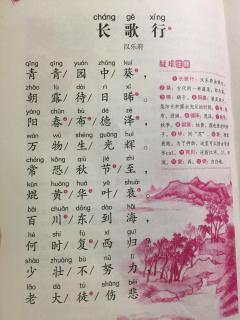 长歌行-文斗私(MP3歌词/LRC歌词) lrc歌词下载 第2张