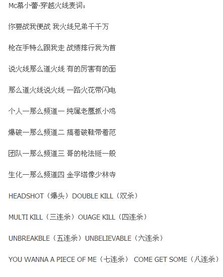谁知-纪晓岚(MP3歌词/LRC歌词) lrc歌词下载 第2张