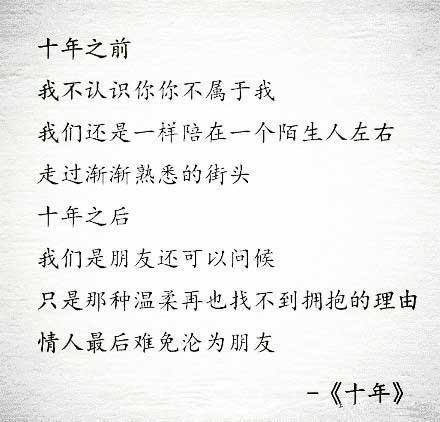 离不开放不下-Evin.柒(MP3歌词/LRC歌词) lrc歌词下载 第2张