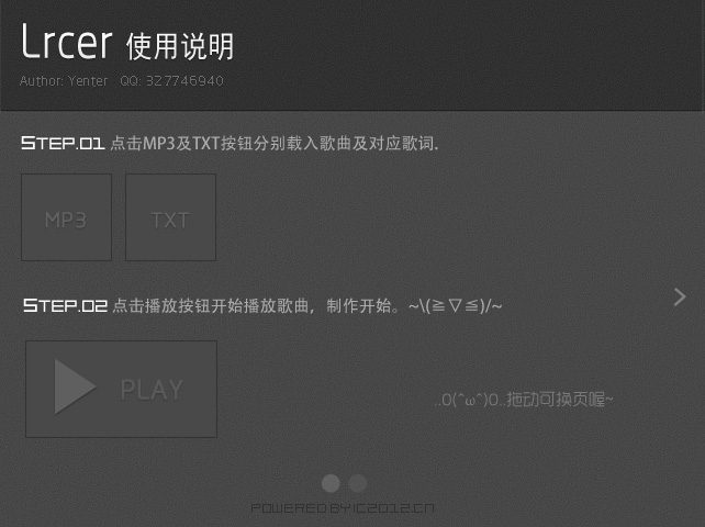 纠结-冷漠(MP3歌词/LRC歌词) lrc歌词下载 第1张