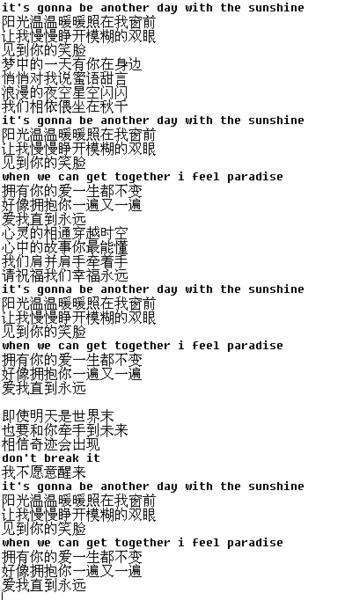 幸福的天堂-张娜拉(MP3歌词/LRC歌词) lrc歌词下载 第1张