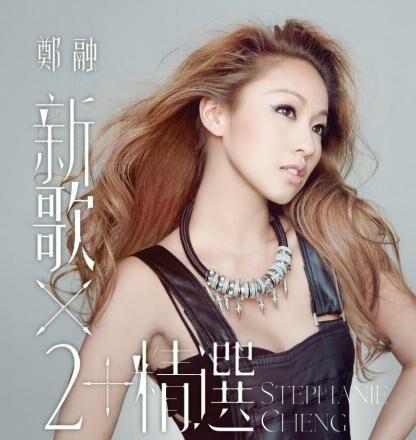 自来水-郑融(MP3歌词/LRC歌词) lrc歌词下载 第3张