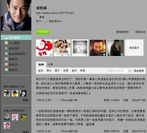 千山-刘恺威(MP3歌词/LRC歌词) lrc歌词下载 第2张