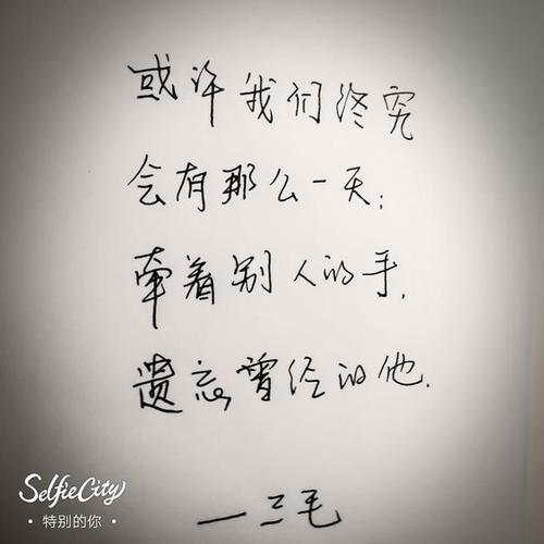爱让我痛彻心扉-兰色的心(MP3歌词/LRC歌词) lrc歌词下载 第3张