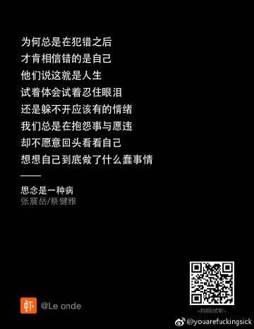 放轻点-杨乃文(MP3歌词/LRC歌词) lrc歌词下载 第3张