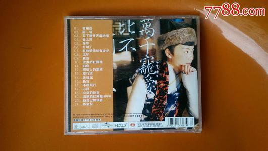 喜相逢-王菲&梁朝伟(MP3歌词/LRC歌词) lrc歌词下载 第2张