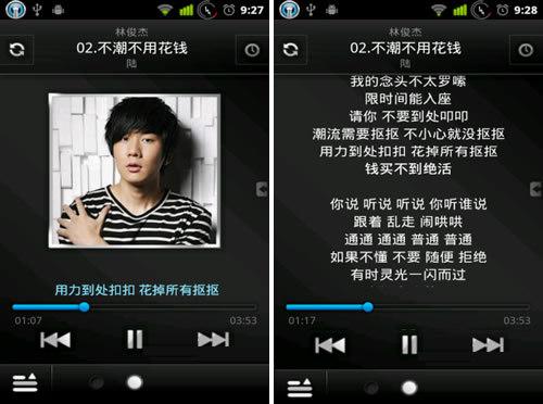 捕疯捉瘾-咻比嘟华(MP3歌词/LRC歌词) lrc歌词下载 第3张