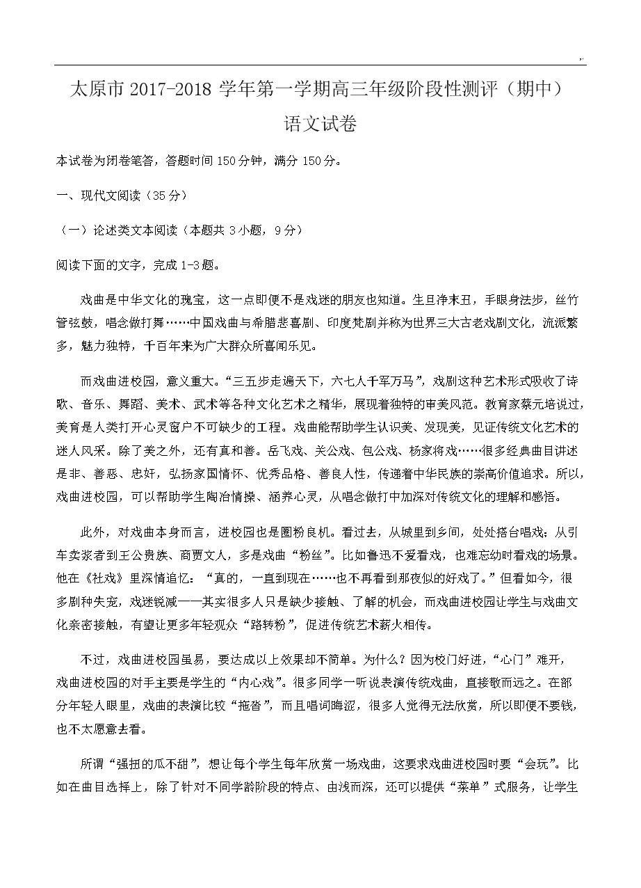 守护-张煜枫(MP3歌词/LRC歌词) lrc歌词下载 第3张