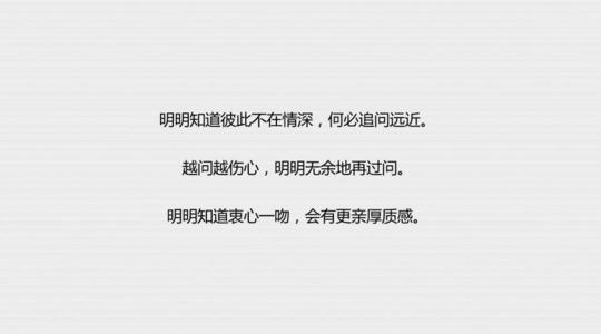 欠缺-苏永康(MP3歌词/LRC歌词) lrc歌词下载 第3张
