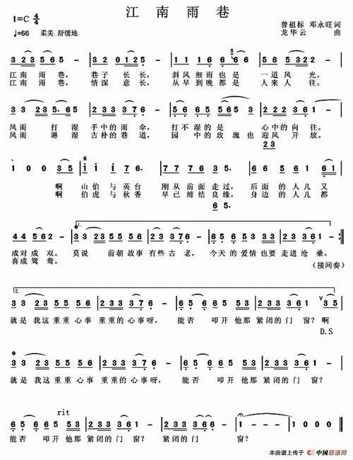 狠不下心-★蝶恋☆山伯づ(MP3歌词/LRC歌词) lrc歌词下载 第1张