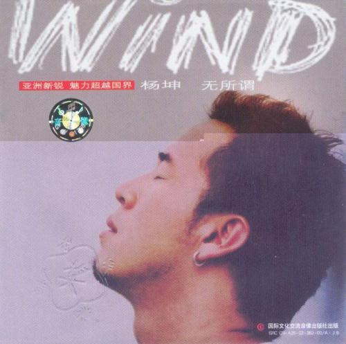 想哭-爱乐公社(MP3歌词/LRC歌词) lrc歌词下载 第2张