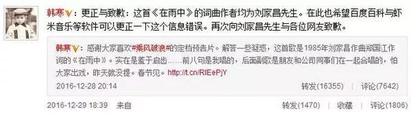 不一样-刘家昌(MP3歌词/LRC歌词) lrc歌词下载 第1张
