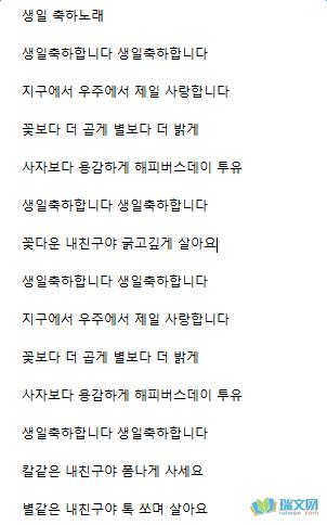 生日快乐-Summer(MP3歌词/LRC歌词) lrc歌词下载 第1张