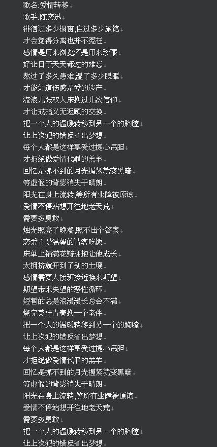 Muffin Man-陈奕迅(MP3歌词/LRC歌词) lrc歌词下载 第2张