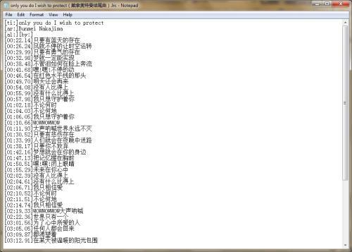 触摸不到的距离-魏庆枫(MP3歌词/LRC歌词) lrc歌词下载 第2张