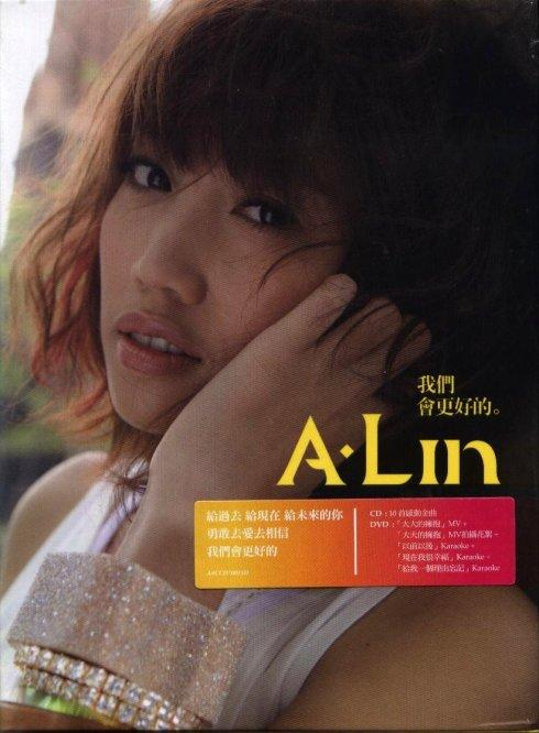 我们会更好的-A-Lin(黄丽玲)(MP3歌词/LRC歌词) lrc歌词下载 第2张