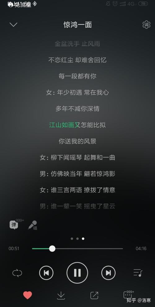 幻城(主题音乐demo)-V. 许嵩(MP3歌词/LRC歌词) lrc歌词下载 第2张