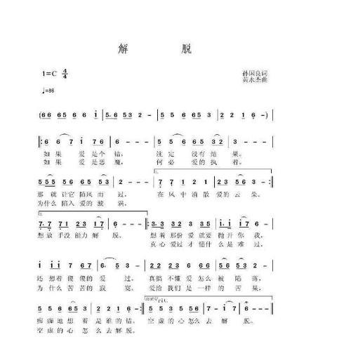 分生-张惠妹(MP3歌词/LRC歌词) lrc歌词下载 第3张
