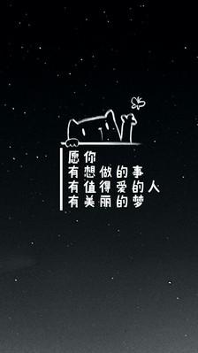 粉红豹歌词_粉红豹mp3下载_粉红豹lrc歌词下载 - 张惠春歌曲粉红豹