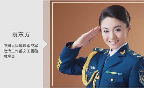 想飞就飞-袁东方(MP3歌词/LRC歌词) lrc歌词下载 第1张